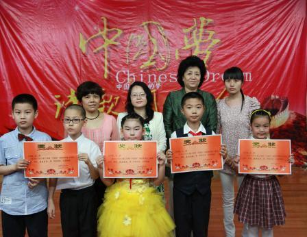 中国梦的诗歌组图,少年中国梦诗歌朗诵稿